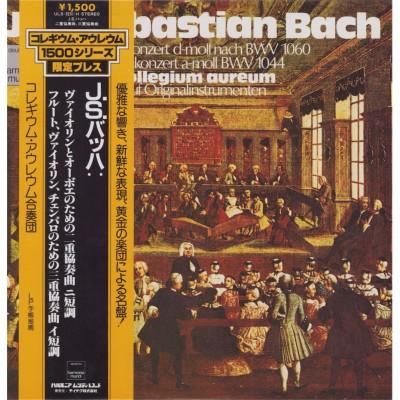 Bach - LP - JAP - Doppelkonzert d-moll nach BWV1060