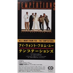 Temptations - Snappack - JAP - All I Want from You - PROMO