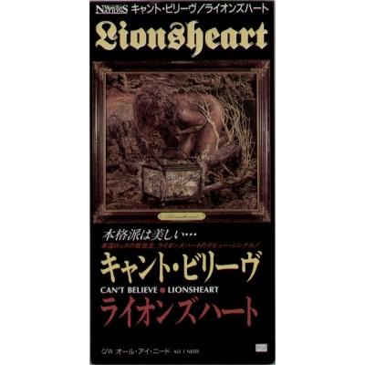 "Lionsheart - 3"" CD - JAP - Can't Believe - PROMO"