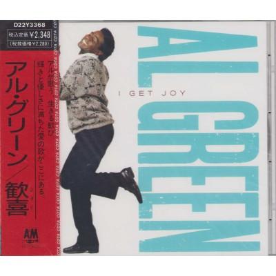 Green, Al  - CD - JAP - I get Joy - PROMO - SEALED
