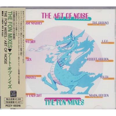 Art of Noise - CD - JAP - The Fun Mixes - PROMO