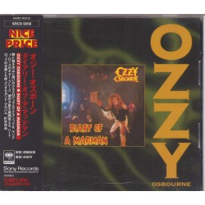 Osbourne, Ozzy - CD - JAP - Diary Of Madman