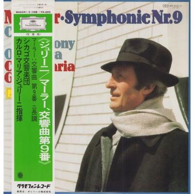 Mahler - 2 LP - JAP - Symphony No.9