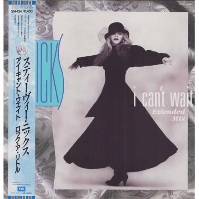 "Fleetwood Mac - Nicks, Steve - 12""  JAP - I Can't WaitRock A Little"