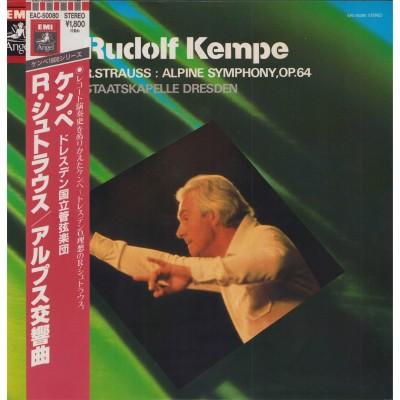 Kempe, Rudolf -  LP - JAP - R.Strauss: Alpine Symphony, Op.64