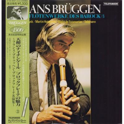 Brüggen, Fans - LP - JAP - Van Eyck