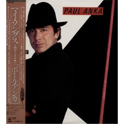 Anka, Paul - LP - JAP - Walk A Fine Line