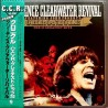 Creedence Clearwater Revival - 2 LP - JAP - Chronicle