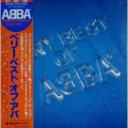 Abba - 2 LP - JAP - Very Best Of Abba - WHITE LABEL PROMO