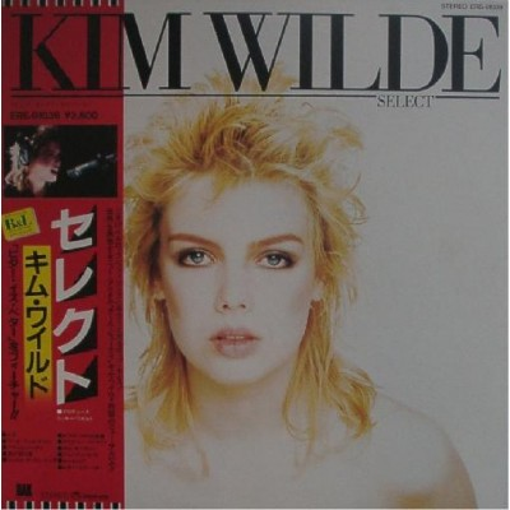 Wilde, Kim - LP - JAP - Select