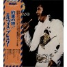Presley, Elvis - LP - JAP - Promised Land