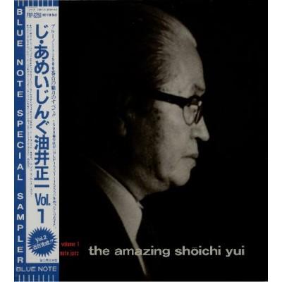 Yui, Shoichi - LP - JAP - The Amazing Shoichi Yui Vol.1 - BLUE NOTE - PROMO