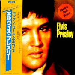Presley, Elvis - LP - JAP - Rock` n Roll Years