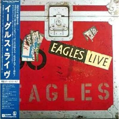 Eagles - 2 LP - JAP - Live