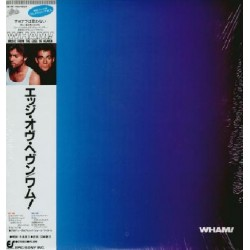 Wham - LP - JAP - Music From The Edge of Heaven