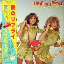 Arabesque - LP - JAP - Why No Replay