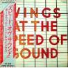 Beatles - Paul McCartney & Wings - LP - JAP - Wings At The Speed Of Sound