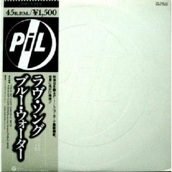 """Public Image Limited - PIL - Sex Pistols - 12"""" - JAP - This is Not Love Song"""