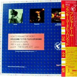 """Frankie Goes To Hollywood - 12"""" - JAP - Welcome To The Pleasuredome"""