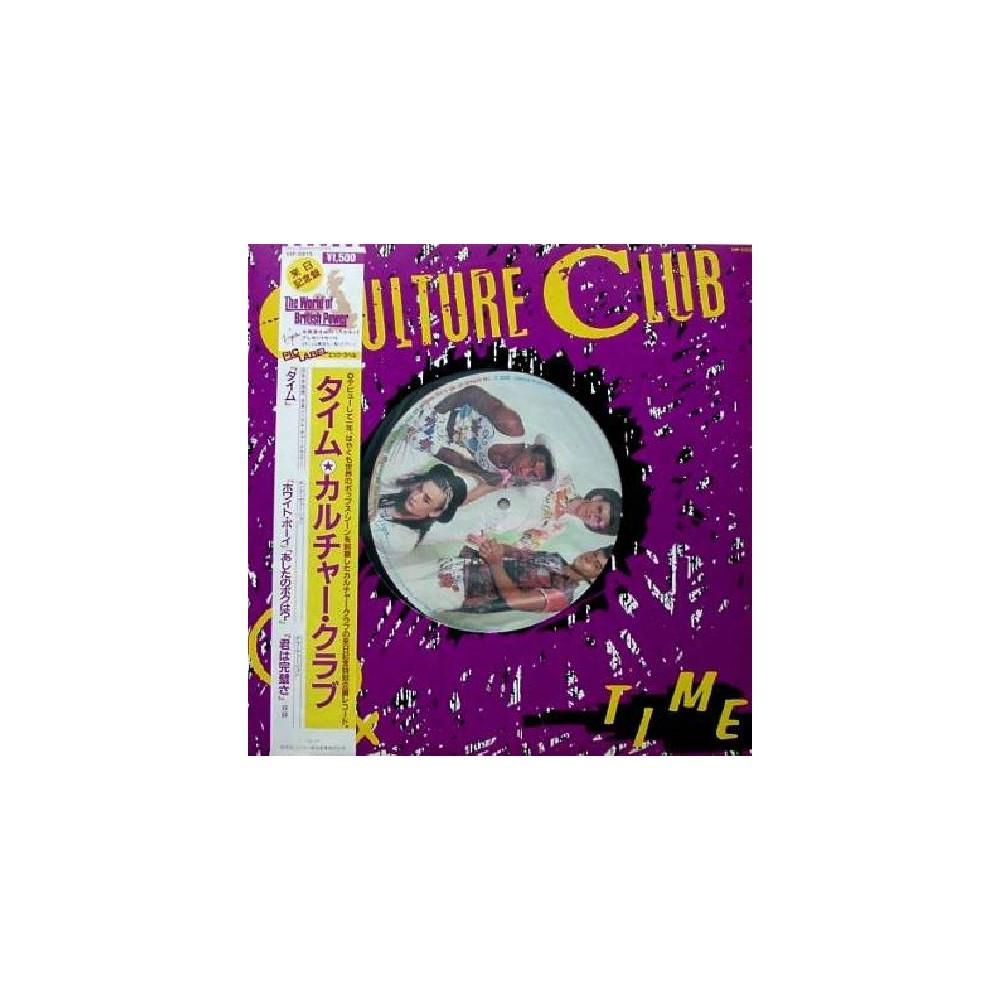 """Culture Club - 12"""" - JAP - Time - Picture Label"""