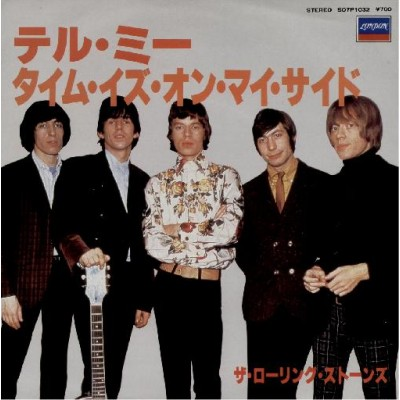 "Rolling Stones - 7"" - JAP - Time is on My Side"