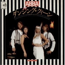 "Abba - 7"" - JAP - Dancing Queen"