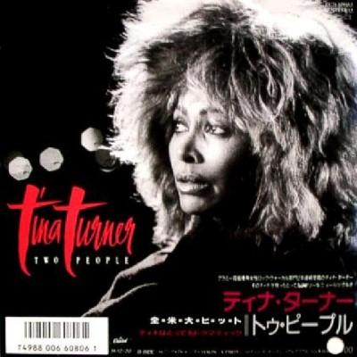 "Turner, Tina - 7"" - JAP - Two People"