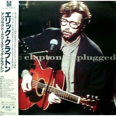Clapton, Eric - Laserdisc - JAP - Unplugged - SEALED