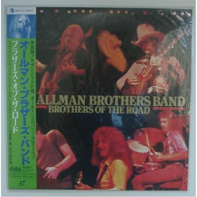 Allman Brothers Band - Laserdisc - JAP - Brothers Of Road - SEALED