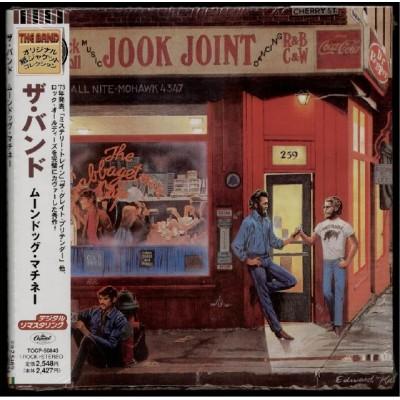 Band, The - CD - JAP - Moondog Matine - SEALED - PROMO