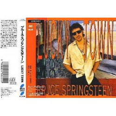 Springsteen, Bruce - CD - JAP - Lucky Town - PROMO