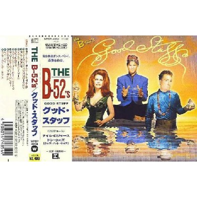 The B-52's - Revolution Earth / Is That You Mo-Dean?