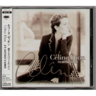 'Dion, Celine - CD - JAP - S'il Suffisait D'Aimer - SEALED - PROMO