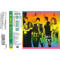 B-52's, The - CD - JAP - Cosmic Thing - SEALED - PROMO