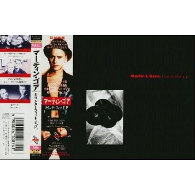 Depeche Mode - Martin L.Gore - CD - JAP - Counterfeit E.P.