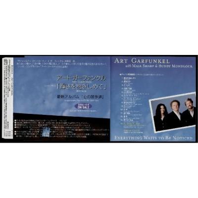 Art Garfunkel - Simon & Garfunkel - CD - JAP - Bounce - PROMO ONLY