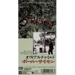 "Simon & Garfunkel - Paul Simon - 3"" CD - JAP - The Obvious Child - PROMO"