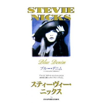 "Fleetwood Mac - Stevie Nicks - 3"" CD - JAP - Blue Denim - Sealed - PROMO"