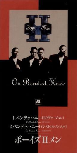 Boyz II Men - 3