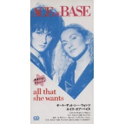 "Ace of Base - 3"" CD - JAP - All That She Wants - PROMO"